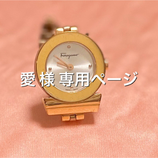 フェラガモ(Ferragamo)のフェラガモ時計(腕時計)