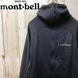 mont bell - mont-bell  モンベル  トレールアクションパーカー Sサイズ ブラック