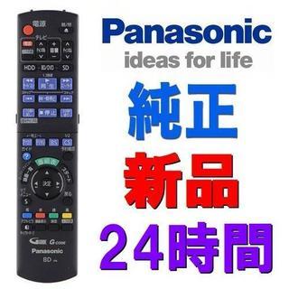 Panasonic - 迅速発送 パナソニック ブルーレイレコーダーリモコン N2QAYB000472