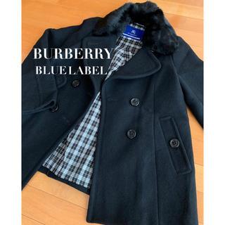 バーバリーブルーレーベル(BURBERRY BLUE LABEL)のバーバリー ブルーレーベル コート ファー付き Aライン 36サイズ(ピーコート)