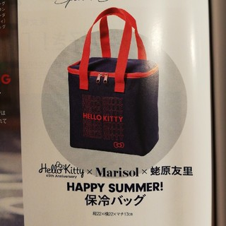 ハローキティ(ハローキティ)のMarisol マリソル 2019年9月号 付録(ファッション)