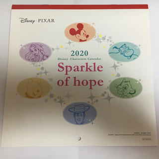 Disney - 三菱UFJ ディズニー カレンダー2020 壁掛け 非売品 Disney