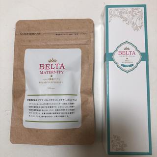 ベルタ葉酸 マザークリーム