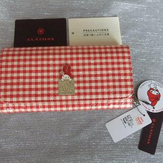 CLATHAS - 新品◆牛革 サンリオマイメロディー×クレイサスかぶせ長財布【ベディ】1.7万