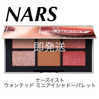 NARS - NARS☆限定完売2019ナーズイスト ウォンテッド ミニアイシャドーパレット