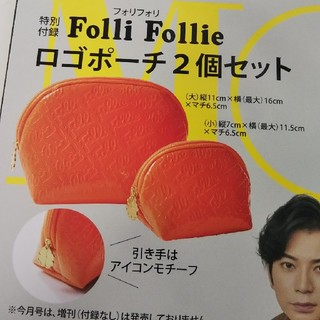 Folli Follie - MORE付録フォリフォリポーチ