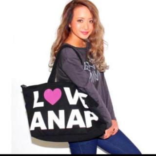 アナップ(ANAP)の新品 ANAP☆ロゴ 2WAY マザーズバッグ  黒 ショルダー アナップ(マザーズバッグ)