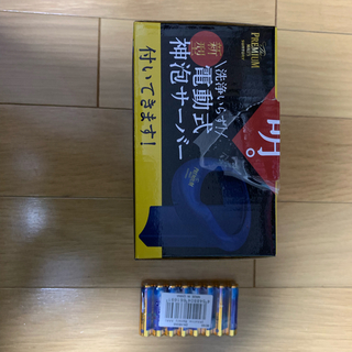 サントリー(サントリー)のプレミアムモルツ 神泡 サーバー 電池付き(アルコールグッズ)