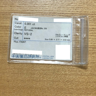 ダイヤモンド ルース 0.301 ペアシェイプ E・VS-2(その他)