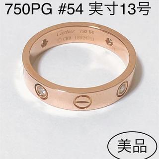 カルティエ(Cartier)のCartier カルティエ 750PG ミニラブリング ハーフダイヤ  1(リング(指輪))