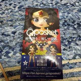 バンプレスト(BANPRESTO)のQposket  Wonder Woman(アメコミ)