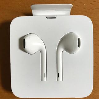 Apple - iPhone付属品 イヤホン