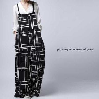 antiqua - 【antiqua】幾何学 モノトーン ワイド サロペット 【アンティカ】