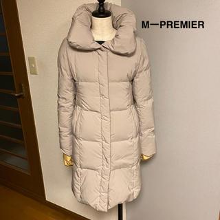 エムプルミエ(M-premier)の【M-PREMIER】エムプルミエ ベージュ ロング ダウンコート 34(ダウンコート)