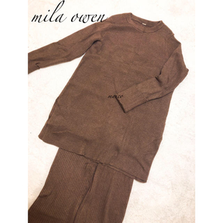 Mila Owen - mila owen☆リブニットセットアップ