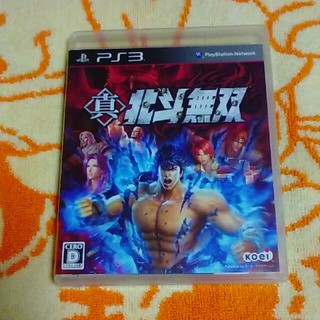 PlayStation3 - PS3 真・北斗無双