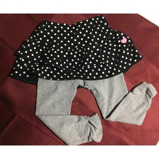 mikihouse - ミキハウストレード スカート付きパンツ 90サイズ