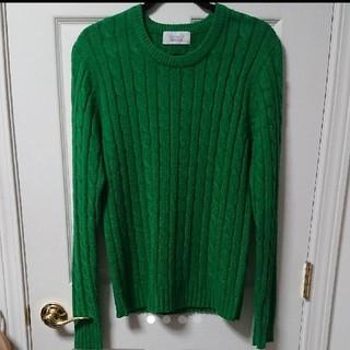 ウィゴー(WEGO)のWEGO BROWNY グリーン 緑 ニット セーター 送料無料 最安値(ニット/セーター)