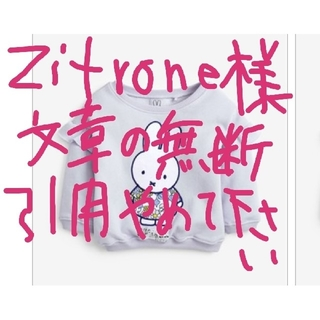 NEXT - 【翌日発送】ミッフィー nextbaby 上下セット フリル トレーナー パンツ