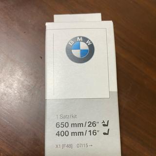 BMW - BMW F48 フロント純正ワイパーブレード