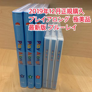 Disney - 2019年12月 最新版 プレイアロング ブルーレイCD ディズニー英語システム