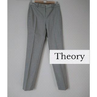 セオリー(theory)のTheory/センタープレス・パンツ(クロップドパンツ)