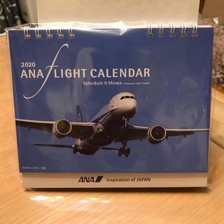 エーエヌエー(ゼンニッポンクウユ)(ANA(全日本空輸))のANA 卓上カレンダー2020(カレンダー/スケジュール)