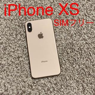 iPhone - iPhone XS SIMフリー