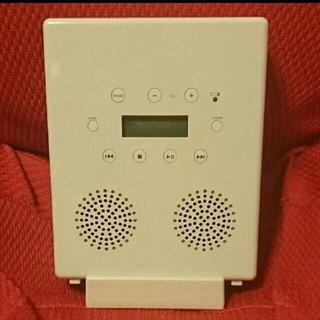 MUJI (無印良品) - 無印良品 ポータブル プレーヤー CD