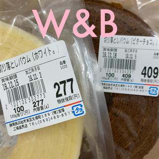 W&B686g抱合せ