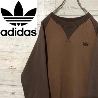 adidas - 【レア】アディダスオリジナルス☆刺繍ワンポイントロゴ ブラウン スウェット