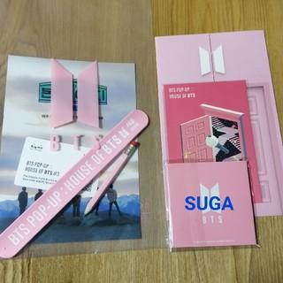 BTS ポップアップ 特典 SUGA(アイドルグッズ)