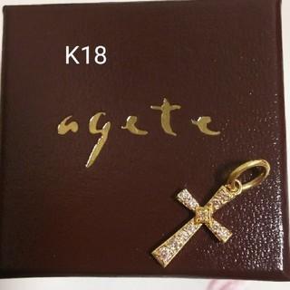 agete - アガット ダイアモンドチャーム