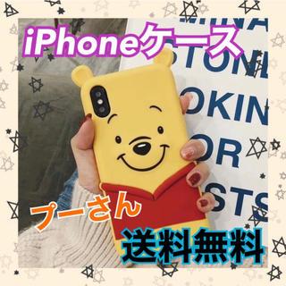 Disney - 送料無料☆iPhoneケース/カバー/XR/プーさん/ディズニー