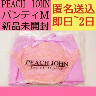 ピーチジョン(PEACH JOHN)のPEACH JOHN ピーチジョン ブラリッチリュクス パンティ ショーツ M(ショーツ)
