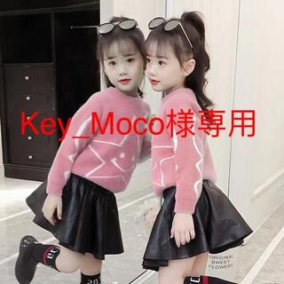 Key_Moco様専用(ワンピース)