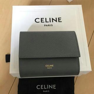celine - セリーヌ スモールトリフォールドウォレット ミディアムグレー