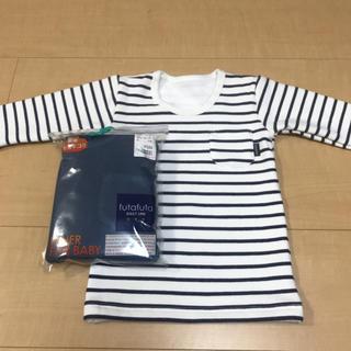 フタフタ(futafuta)のfutafuta 裏地モコモコTシャツ  (Tシャツ/カットソー)