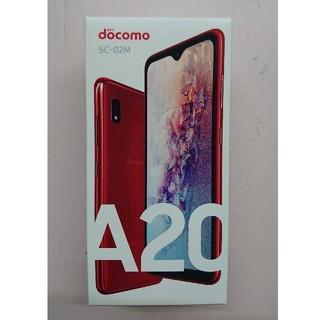 NTTdocomo - Galaxy A20 SC-02M docomo レッド 新品未使用