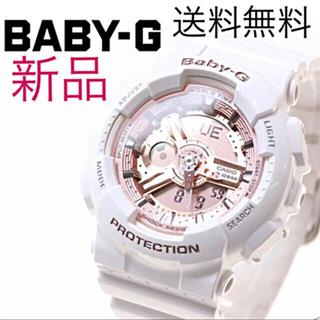 ベビージー(Baby-G)の【超人気】CASIO Baby-G   ローズ ゴールド 新品送料無料(腕時計)