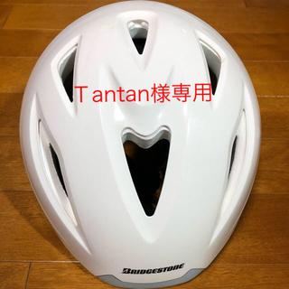 BRIDGESTONE - 子供用  自転車ヘルメット