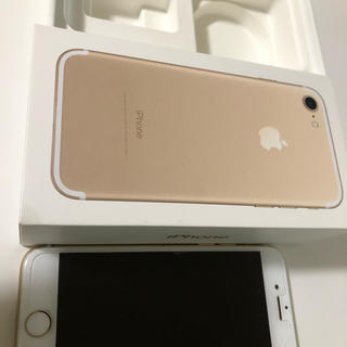 Softbank - iPhone7  128GB