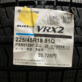 BRIDGESTONE - (新品)スタッドレス ブリヂストンVRX2 225/45R18 4本セット