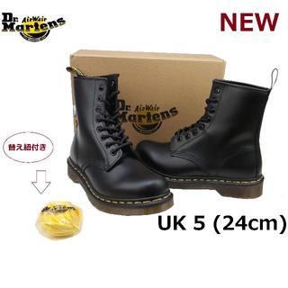Dr.Martens - Dr.Martens UK5 1460 8ホール ブーツ 黒 くろ