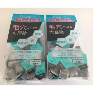 FANCL - FANCL 酵素洗顔
