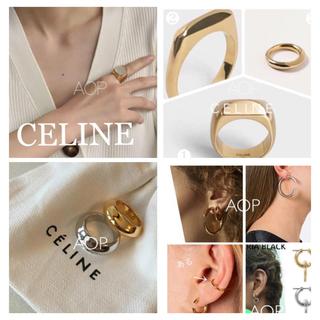 DEUXIEME CLASSE - CELINE セリーヌ シグネットリング 天然貝