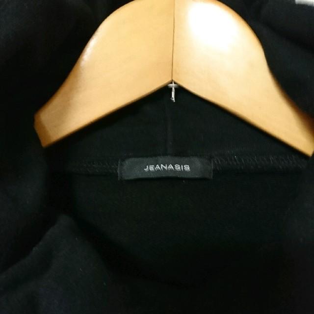 JEANASIS(ジーナシス)のJEANASIS コクーンフーディ レディースのトップス(パーカー)の商品写真