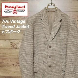 ハリスツイード(Harris Tweed)の《ビンテージ》ハリスツイードジャケット 70s ビスポーク オーダーメイド品(テーラードジャケット)