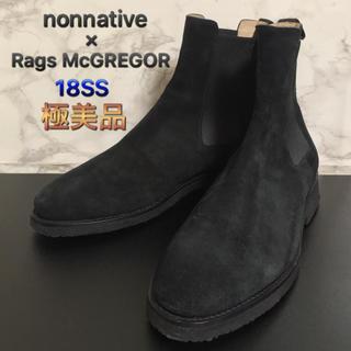 ノンネイティブ(nonnative)の【極美品】nonnative×Rags McGREGOR サイドゴアブーツ(ブーツ)