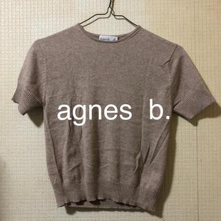 アニエスベー(agnes b.)のagnes  b.◆カシミヤシルク半袖ニット(ニット/セーター)